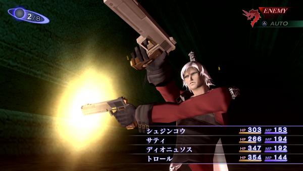 Shin Megami Tensei III: Nocturne HD Remaster recibe una extensa galería de imágenes