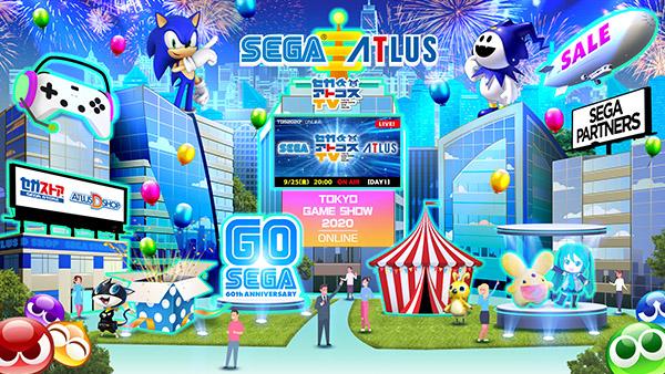SEGA y Atlus presentan su listado de juegos para el Tokyo Game Show 2020