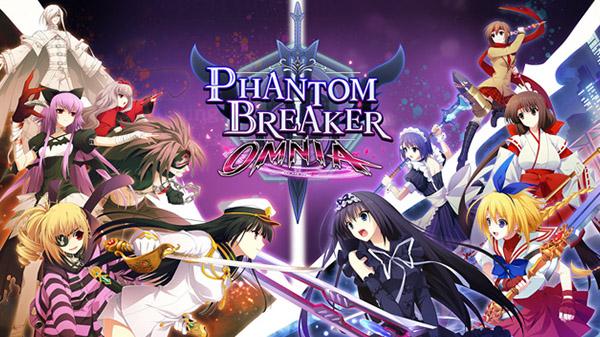 Anunciado Phantom Breaker: Omnia para PS4, Xbox One, Switch y PC