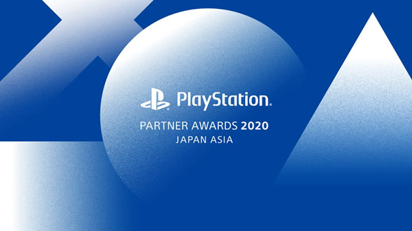 PlayStation Partner Awards 2020 Japón Asia, se celebrará 3 diciembre