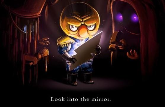 Ugly, ganador a Mejor Juego del año en la VII Edición de los Premios PlayStation