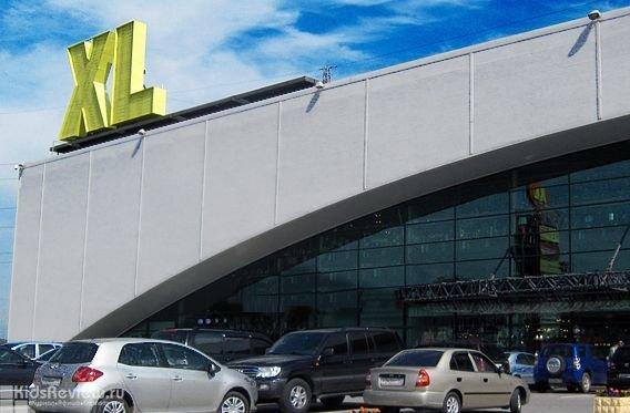 XL, торговый центр для всей семьи на Ярославском шоссе ...