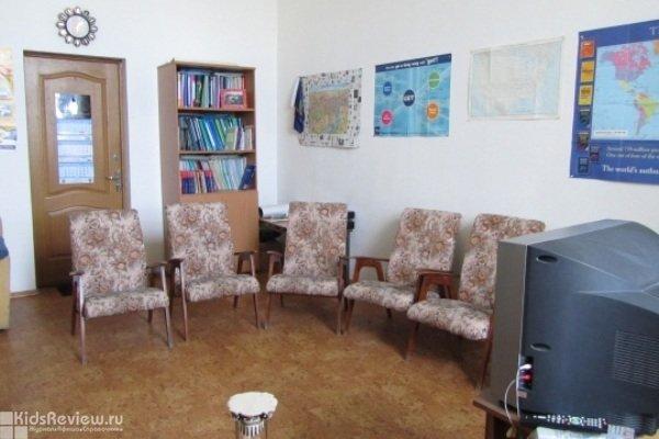Intensiveplus, центр иностранных языков, английский для ...