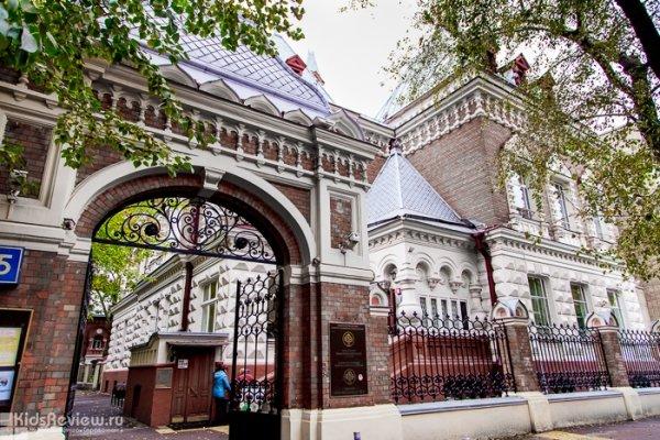 Государственный биологический музей им КА Тимирязева