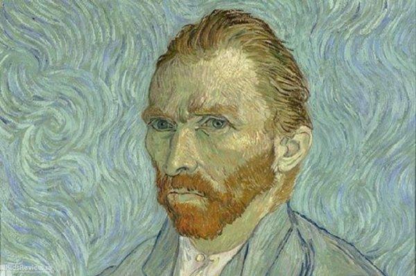 """""""Ван Гог. Симфония цвета"""", выставка репродукций картин в ..."""
