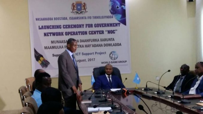 Somalia: A new Internet services to 26 federal government agencies