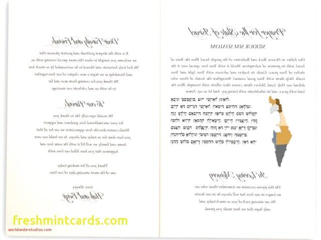 50Th Wedding Invitations 50th Wedding Anniversary Invitation Inspirational Top Result Diy