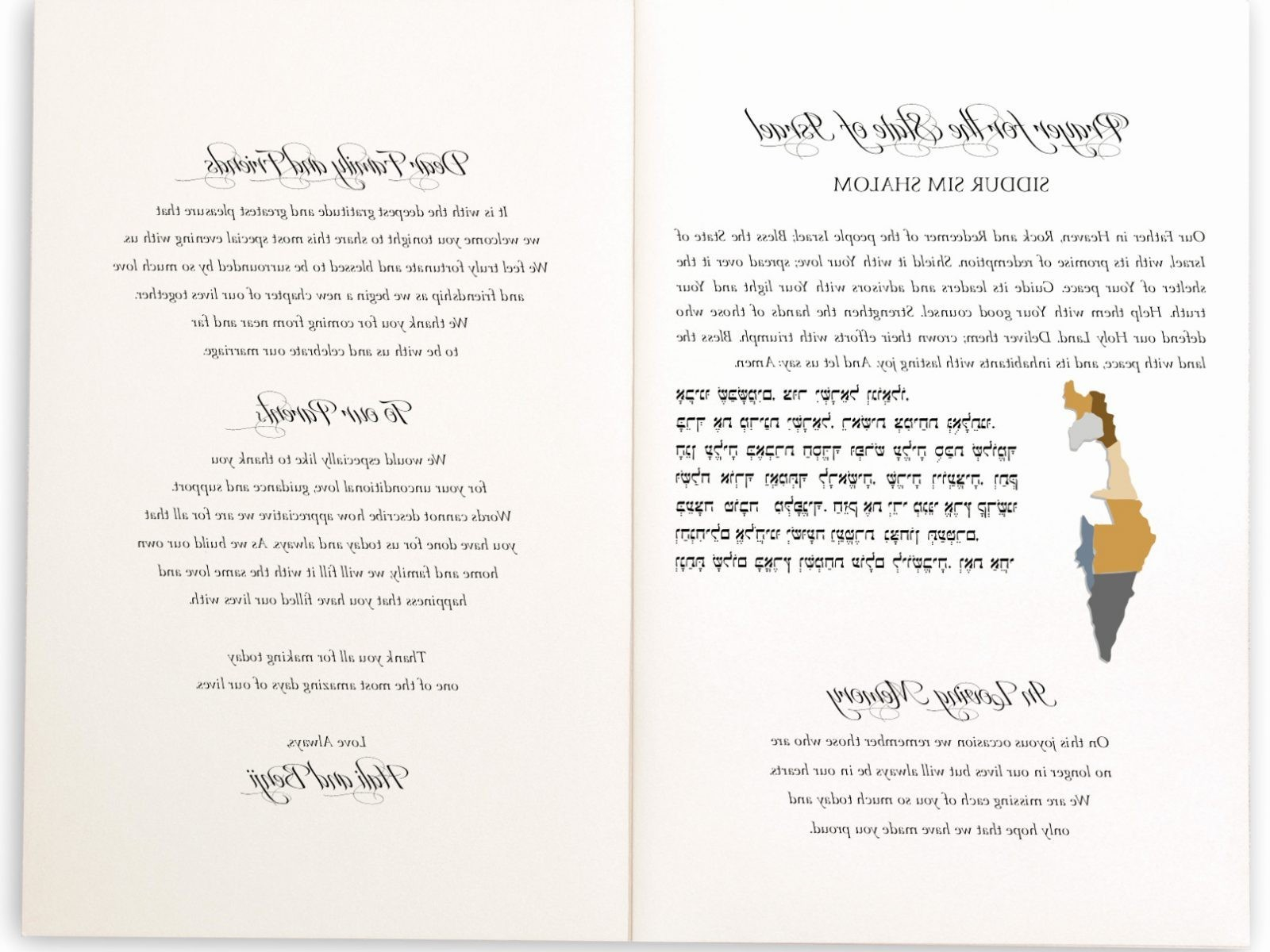 image about Free Printable Wedding Invitation Templates for Word identify Cost-free Printable Wedding ceremony Invitation Templates For Term Totally free