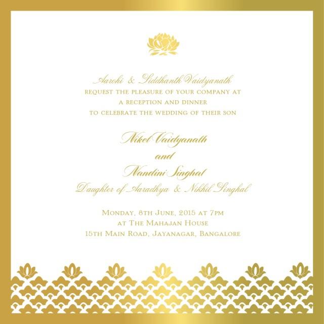 Wedding Invitations Indian Rezilta Zimaz Pour Indian Wedding Reception Card Reception
