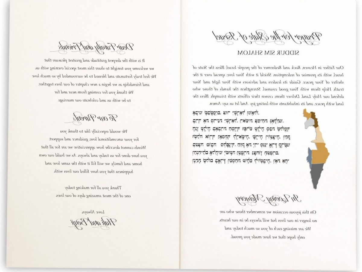 Wedding Reception Invitation Quotes Wedding Invitation Wording Examples Casual Wedding Reception