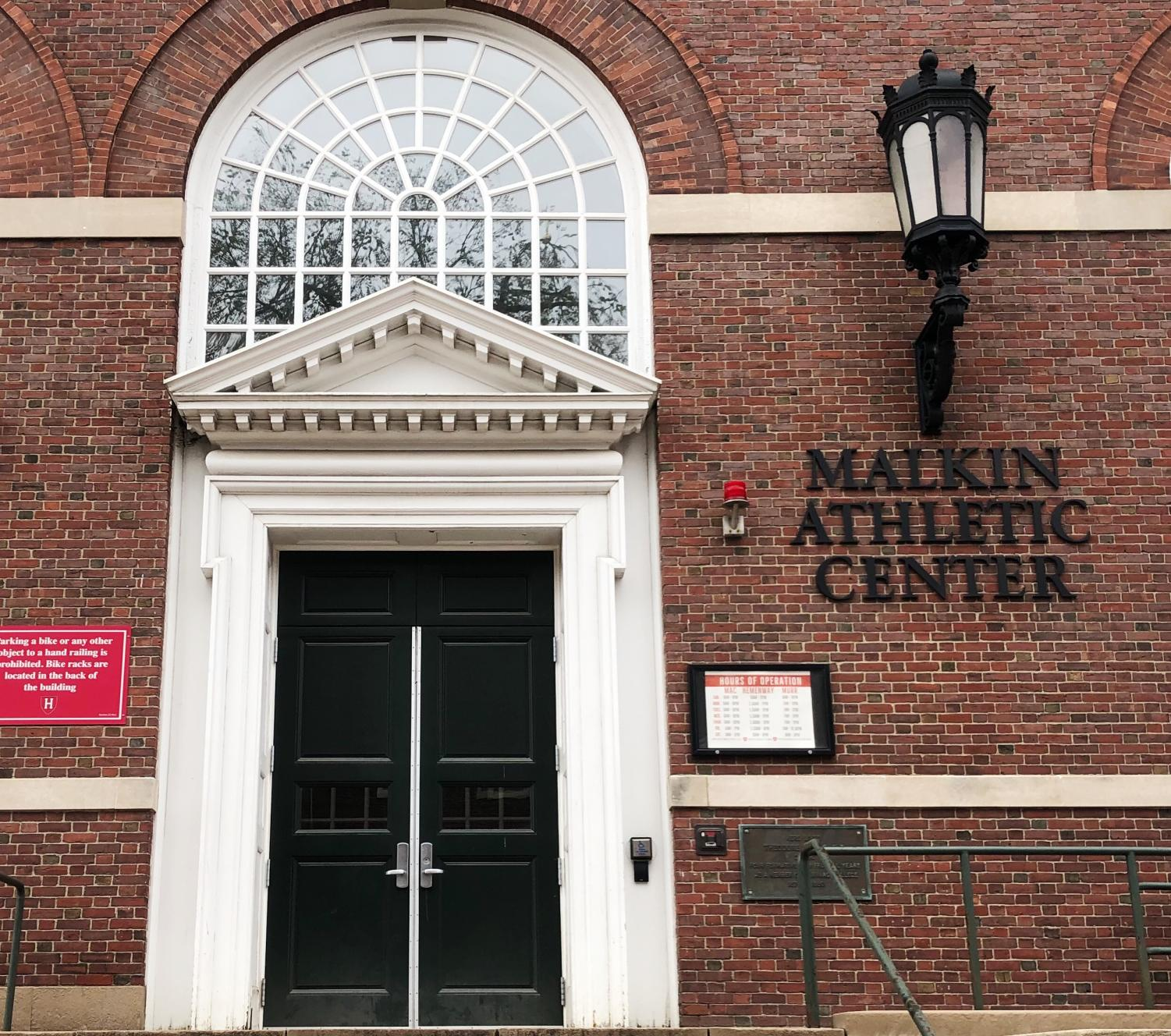 Harvard's fencing facility is housed in the Malkin Athletic Center.