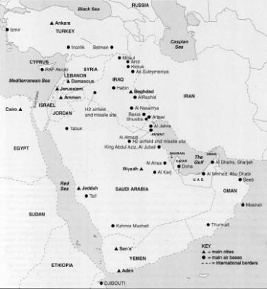 Схема размещения главных военно-воздушных баз в регионе