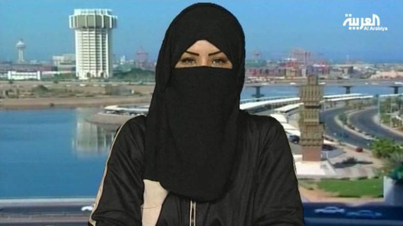 Série Mulheres Árabes | # 16 Bayan Mahmoud Al-Zahran