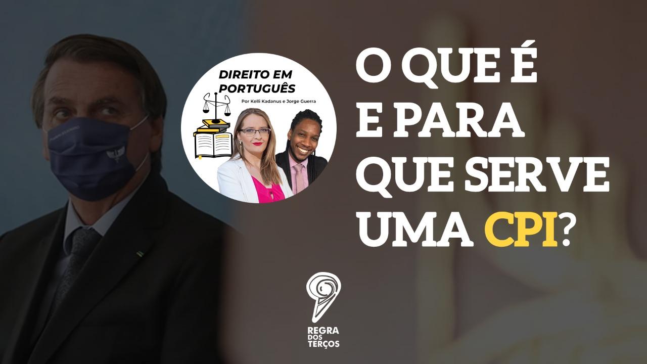 CPI DA PANDEMIA NO SENADO: O QUE É UMA CPI E COMO ELA FUNCIONA?