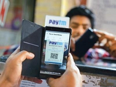 Payment-TM