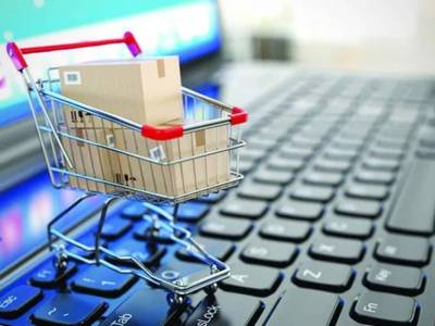 online shopping trends big