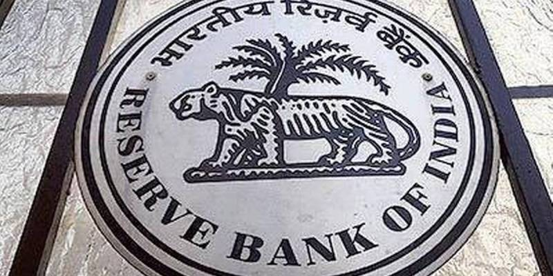 Reserve Bank of India imposes ₹2 crore penalty on Standard Chartered Bank