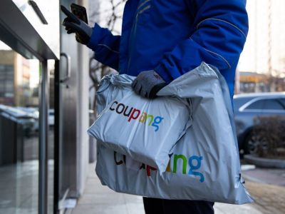 Coupang may raise up to 3.6 billion in its IPO at a potential valuation of 51 billion