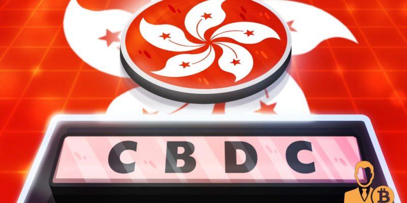 CBDC part of Hong Kongs Fintech 2025 Strategy 1120x669 1
