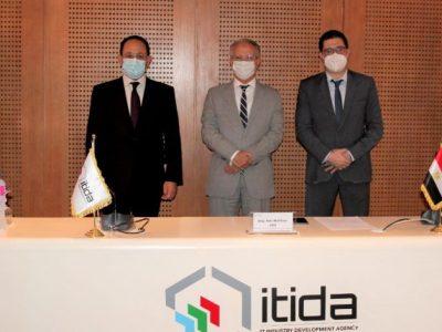 Itida Egypt