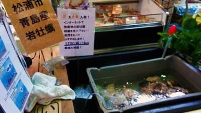 松浦市青島産の岩牡蠣