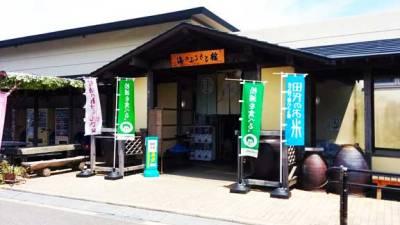 長崎県の本当に美味しいお店/松浦市の海のふるさと館