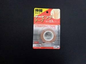 テーピングテープ/キネシオテープ/激安