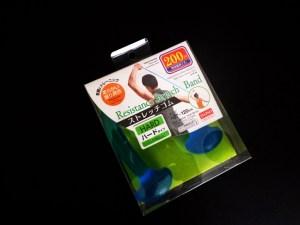 ダイソーのストレッチゴム200円商品