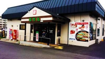 長崎県の本当に美味しいお店/長崎の回転寿司の若竹丸