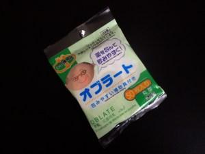 薬を飲みやすくする介護用のオブラート100円
