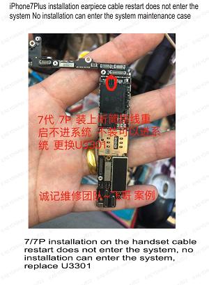 super cute b0678 38759 iPhone 7 Plus Front Camera Flex Causes Boot Loop – ReHot Cpu Bro