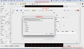 Pano2VR Pro 6.0.2 crack with License & Serial key Free Download