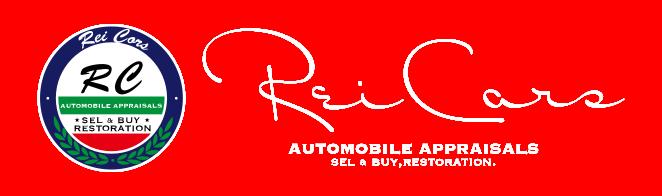 Rei Cars logo
