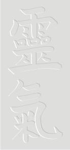 Reiki traditional