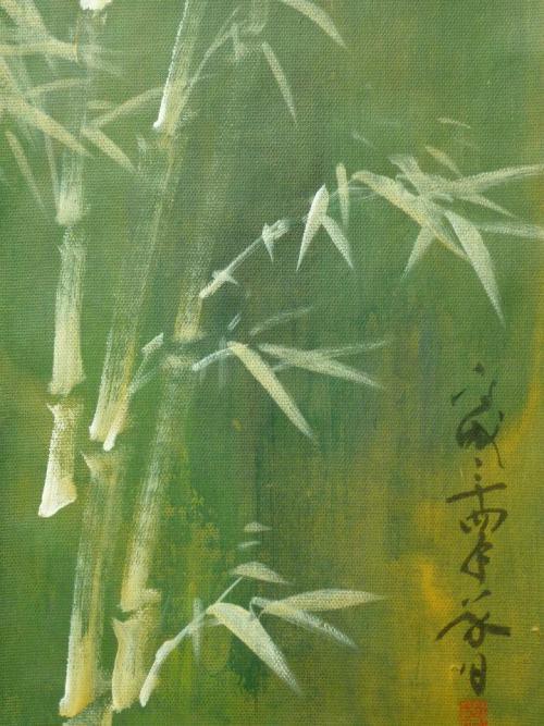 White Bamboo, painting by Kazuo Ishii