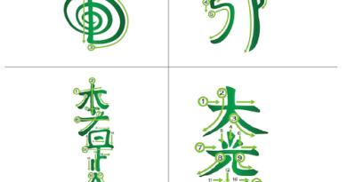 Dibujando los símbolos de Reiki
