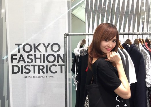 วาร์ปไปช้อปปิ้งที่โตเกียว ในงาน Tokyo Fashion District อิเซตัน กรุงเทพ