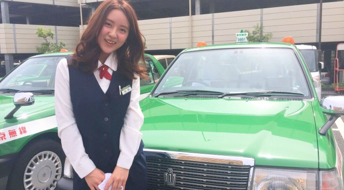 """โชเฟอร์แท็กซี่สาวสวยคนดังจากโตเกียว """"คานะ อิคุตะ"""""""