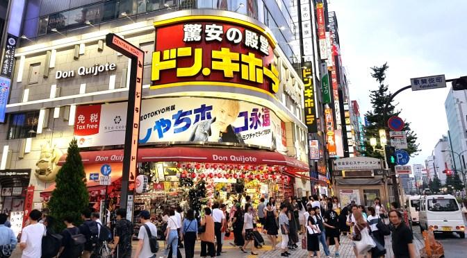 ช้อปสุดคุ้มที่ Donki แจกคูปองส่วนลดใช้ได้ทุกสาขาทั่วญี่ปุ่น!