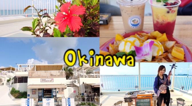 รีวิวเที่ยวโอกินาว่า ทะเลญี่ปุ่นแสนสวยที่ต้องไปให้ได้ซักครั้ง!