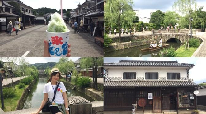 เที่ยวคุราชิกิ จ.โอคายาม่า เมืองญี่ปุ่นเรโทรริมน้ำสุดชิล Kurashiki