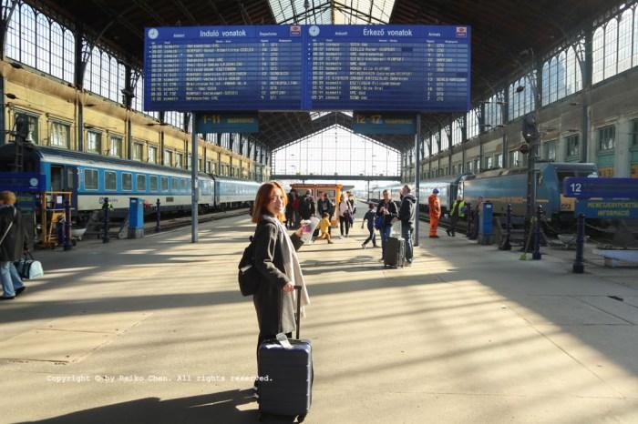 [歐洲蜜月] Eurail Pass歐洲火車通行證攻略、匈牙利&斯洛伐克火車搭乘心得
