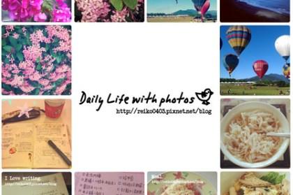 [四格日記] 用手機拍下,Daily Life with Photos,開始。