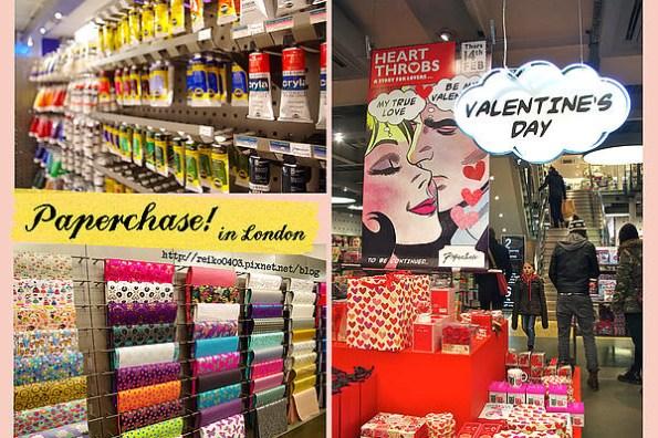 [倫敦] 來英國也要逛文具—Paperchase旗艦店