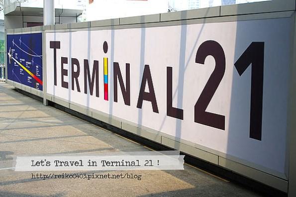 [泰國-曼谷] 邊逛街邊環遊世界,Terminal 21百貨公司(下)