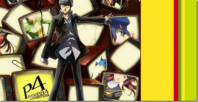 Persona 4 Animation Banner