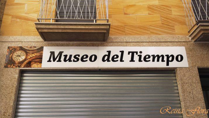 Museo del Tiempo Hotel Imprenta Musical