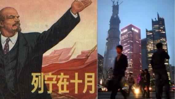 Chine communiste 100 ans Révolution octobre