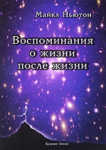maikl_njuton